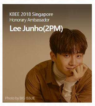 Junho is coming to Singapore for KBEE